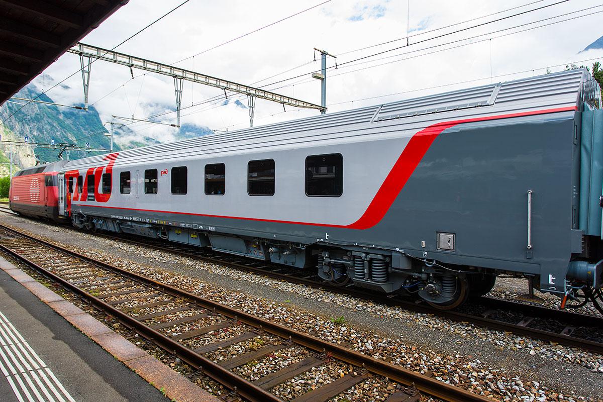 Russie - RZD - billets de train pour la Russie et ses pays voisins